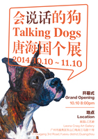 Talking Dogs--Tang Hai Guo Solo Exihibition