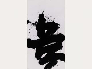 Black and White					 					Japanese Modern Art