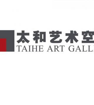 TaiHe Art Gallery
