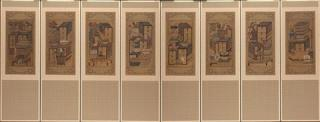 Korean Painting: Art of the Joseon Dynasty