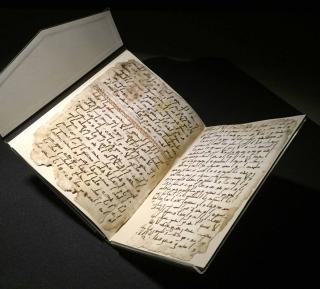 Hijazi Qur'an 7th century Cadbury Research Library