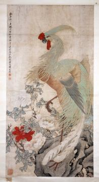 Nature's Song: Traditional Chinese Bird and Flower Paintings