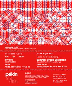 Summer Group Exhibition: Mao Lizi, Xie Qi and Xu Zhenbang