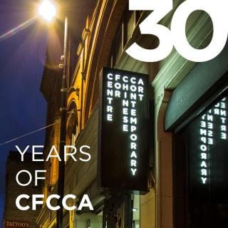 30 Years of CFCCA