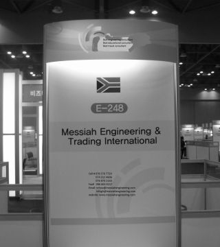 Messiah\'s Engineering And Trading